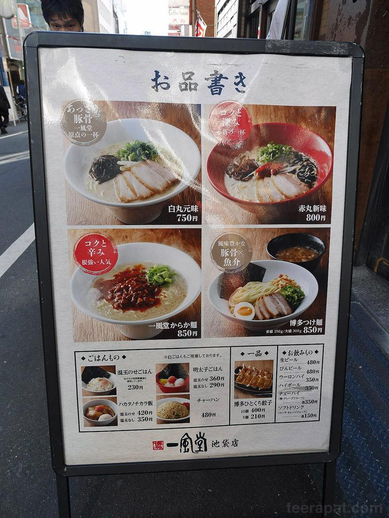 Japan14_880