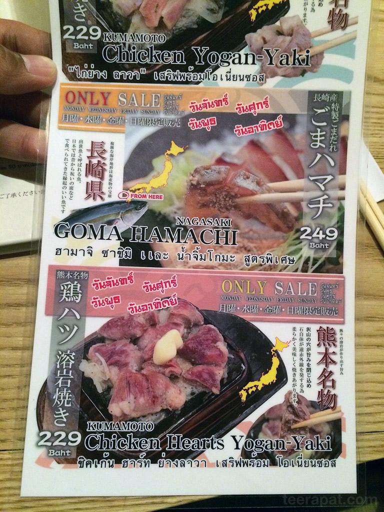 MekikiNoGinji_030