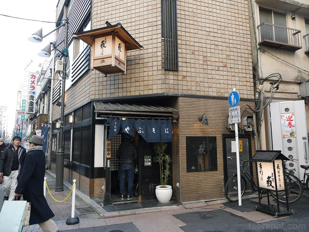 Japan14_1050