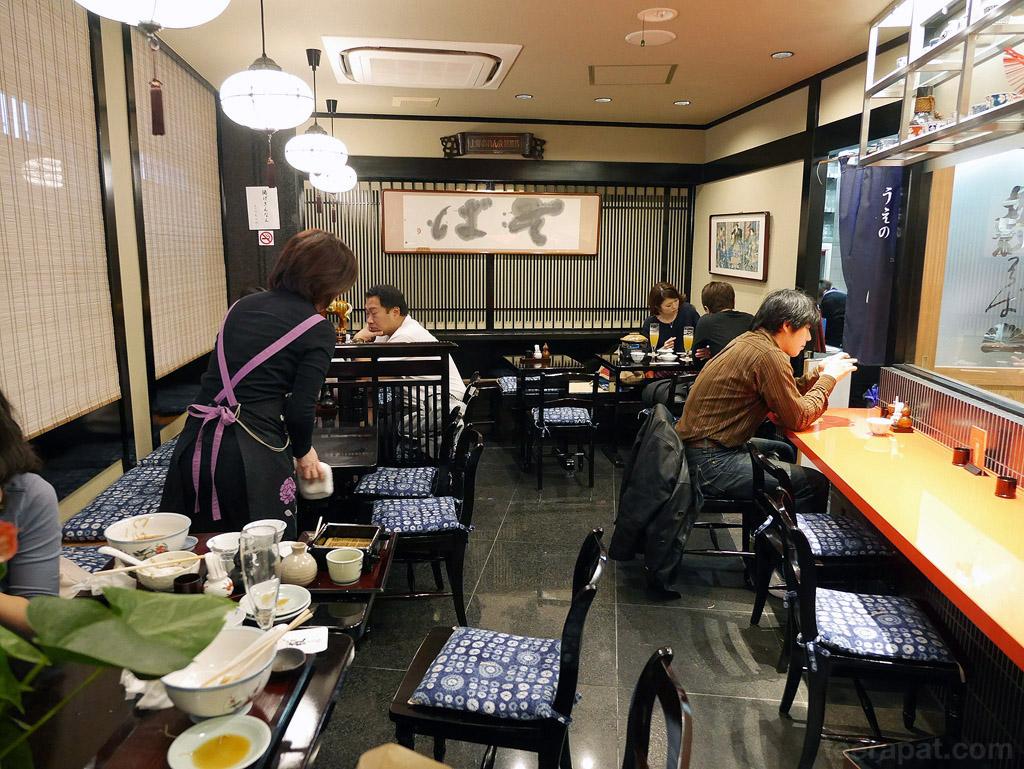 Japan14_1071