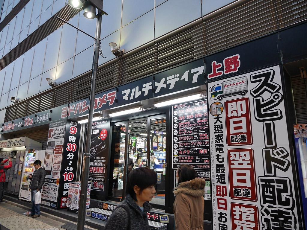 Japan14_1075