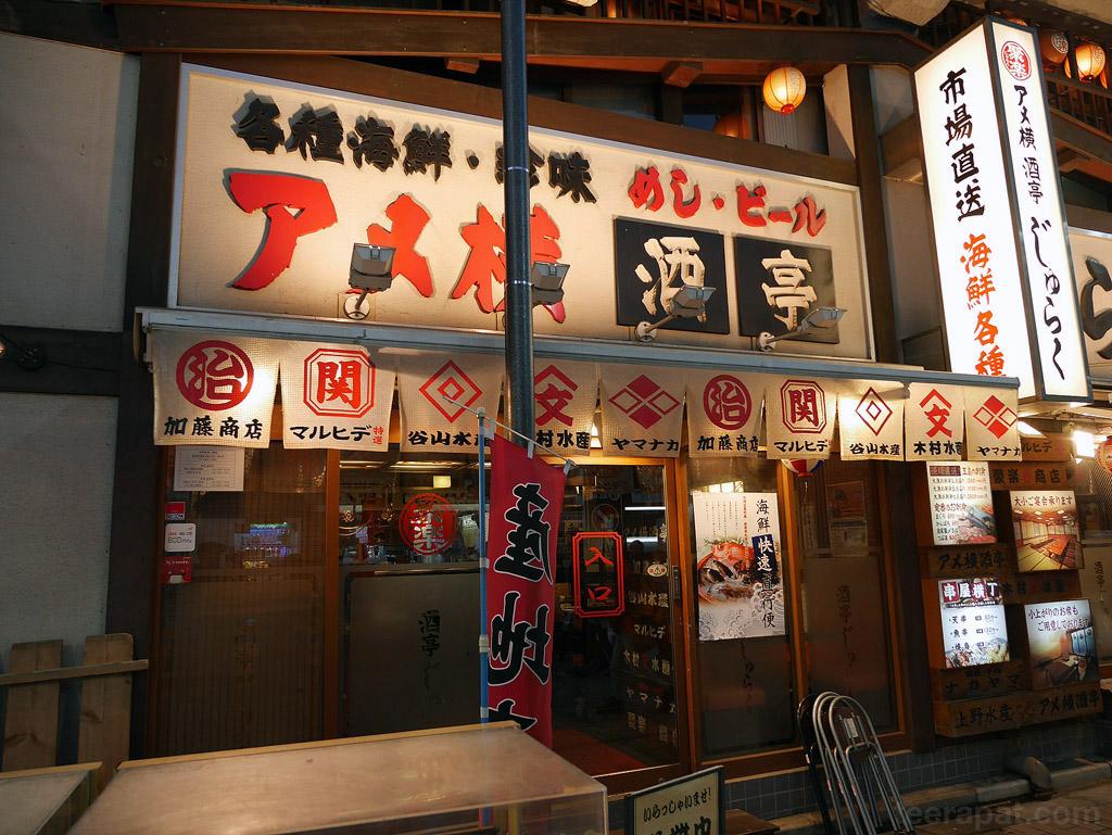 Japan14_1076