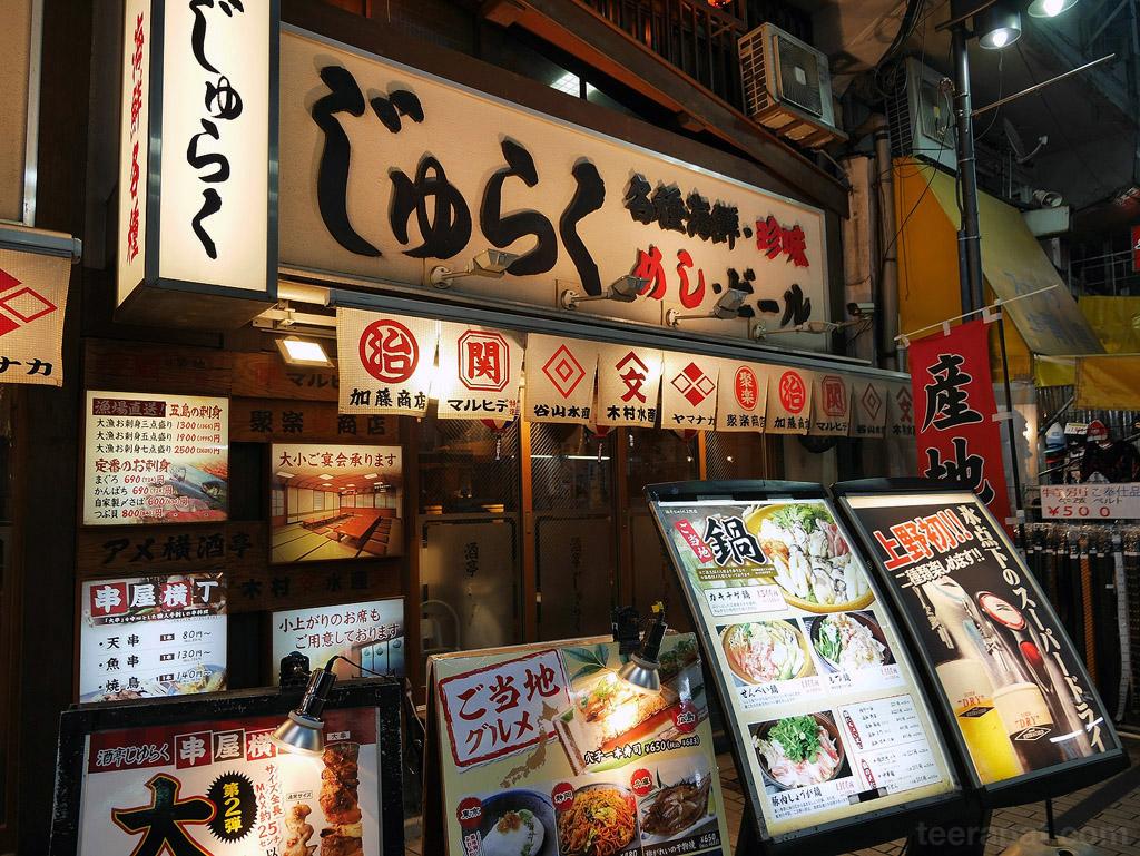 Japan14_1077
