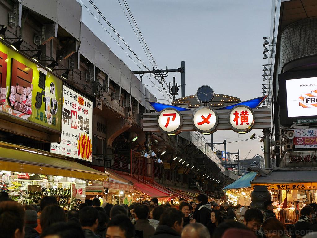 Japan14_1086