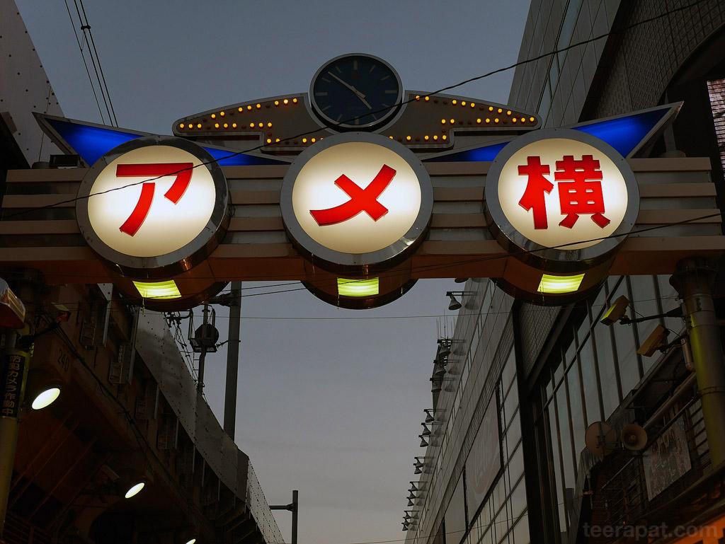 Japan14_1090