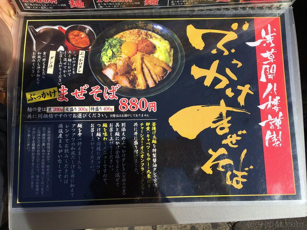 Japan14_1113