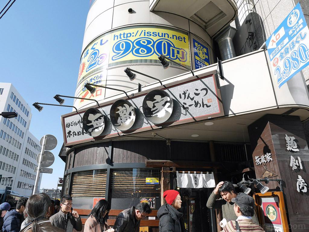 Japan14_1161