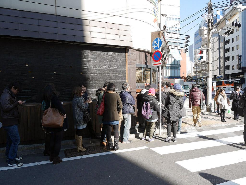 Japan14_1162