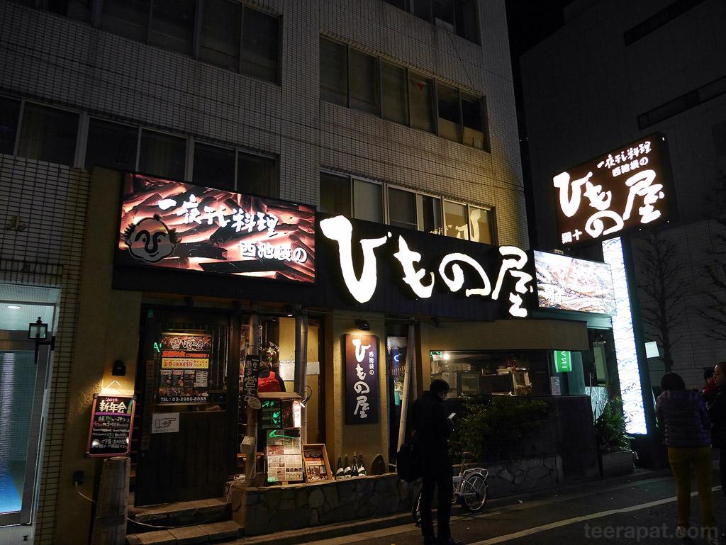 Japan14_901