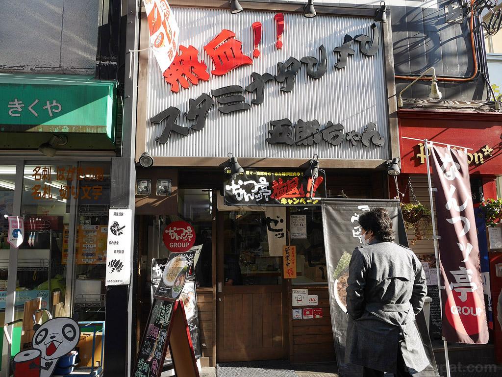 Japan14_967