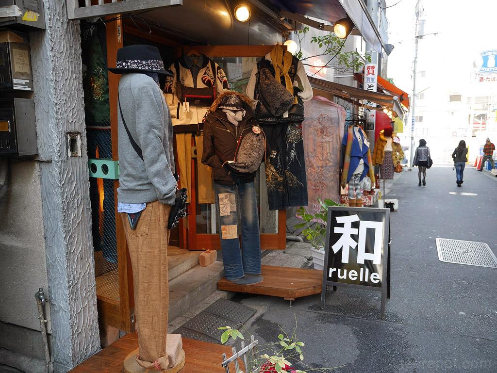 Japan14_970