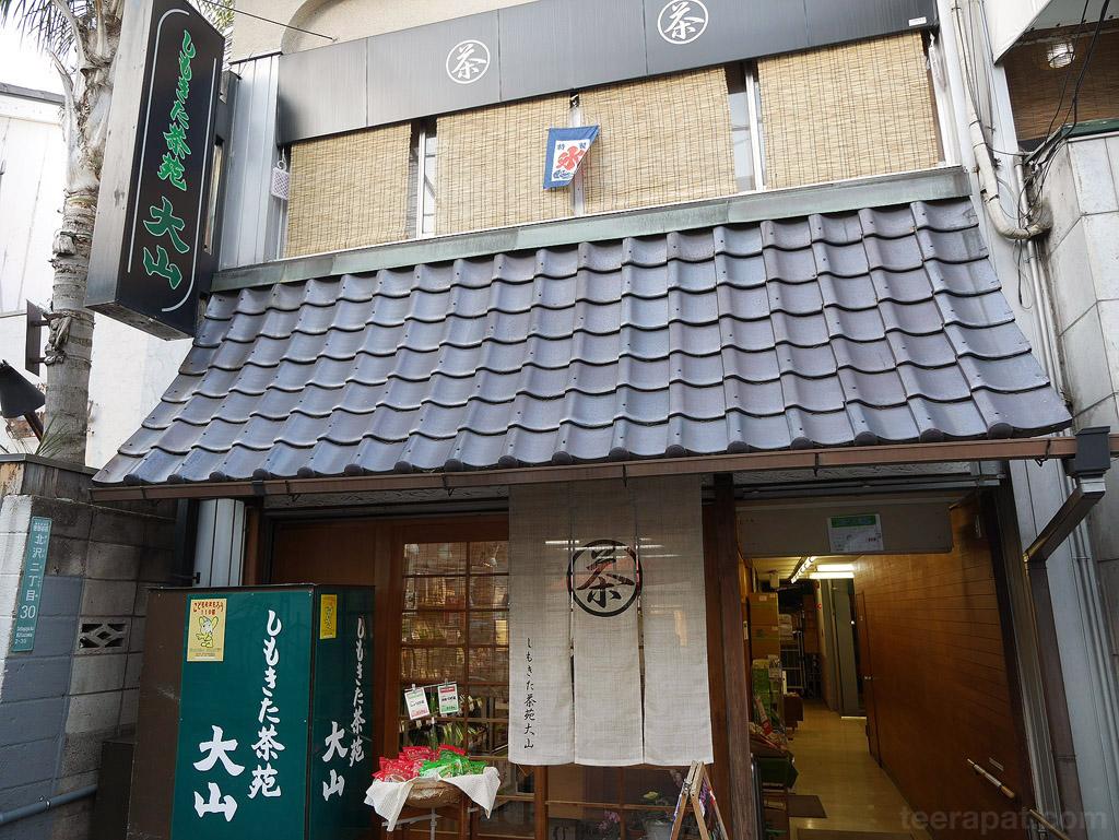 Japan14_979