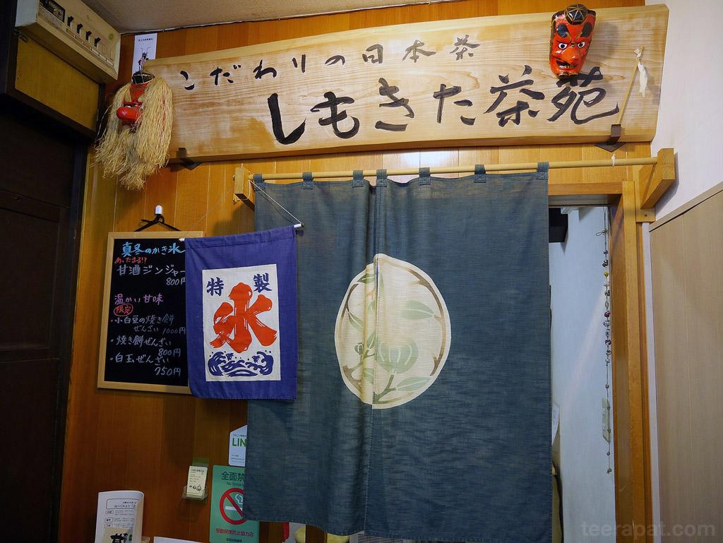 Japan14_982