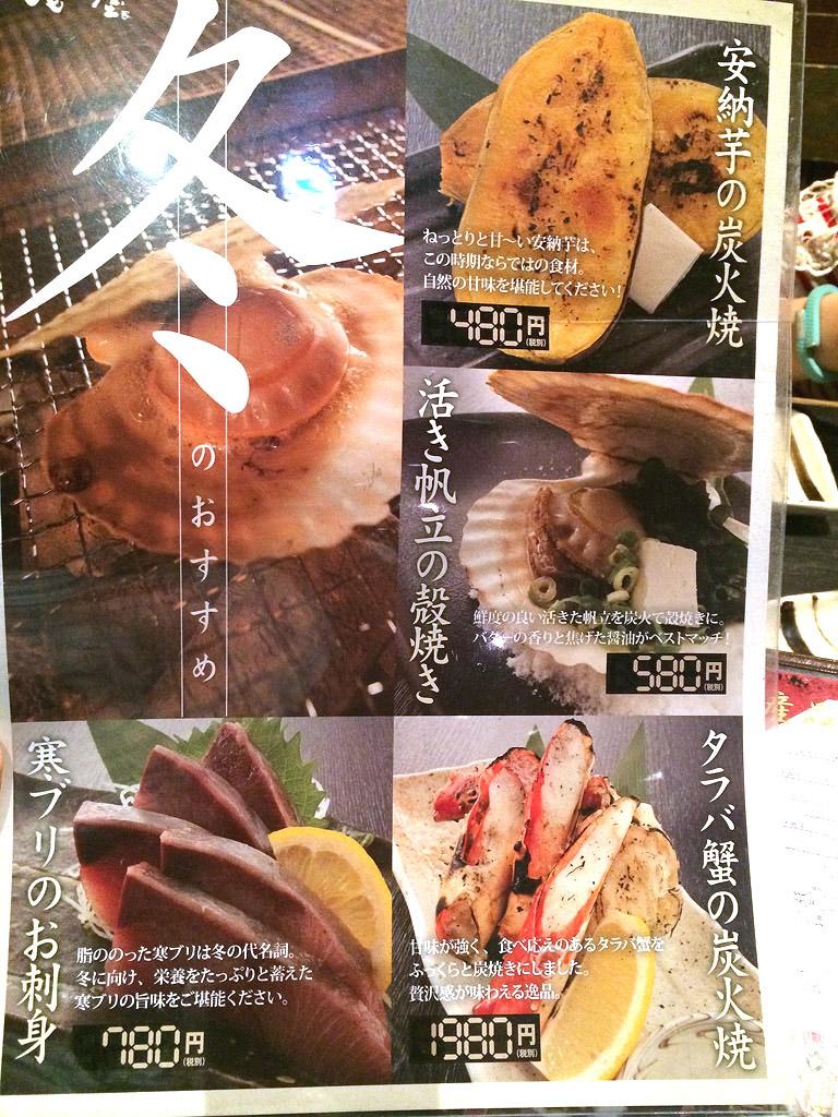 Japan14i_222