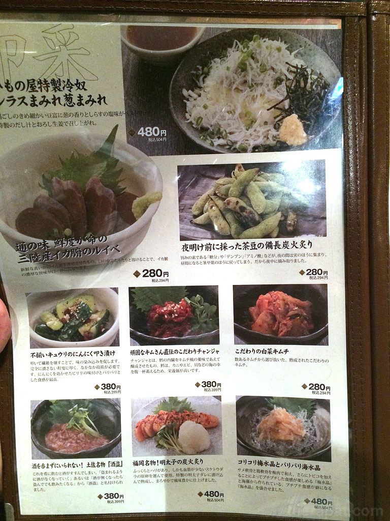 Japan14i_226