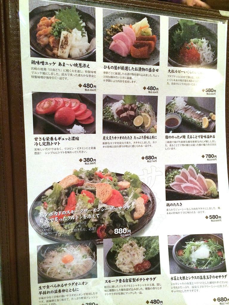 Japan14i_227