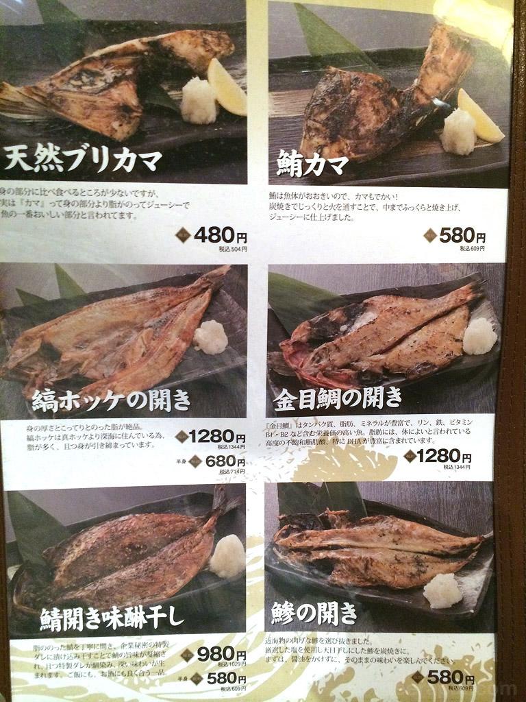Japan14i_228