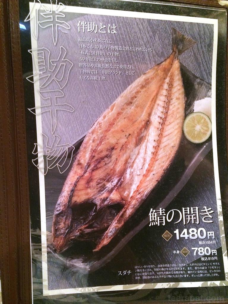 Japan14i_229
