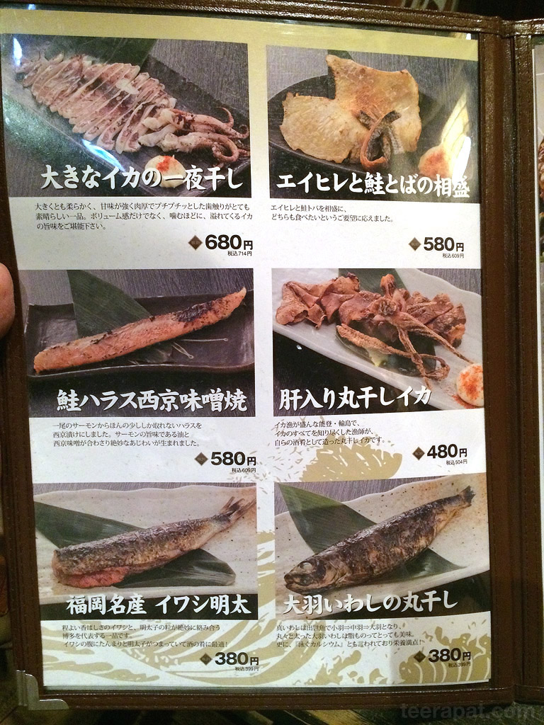 Japan14i_230