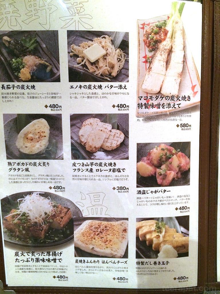 Japan14i_232