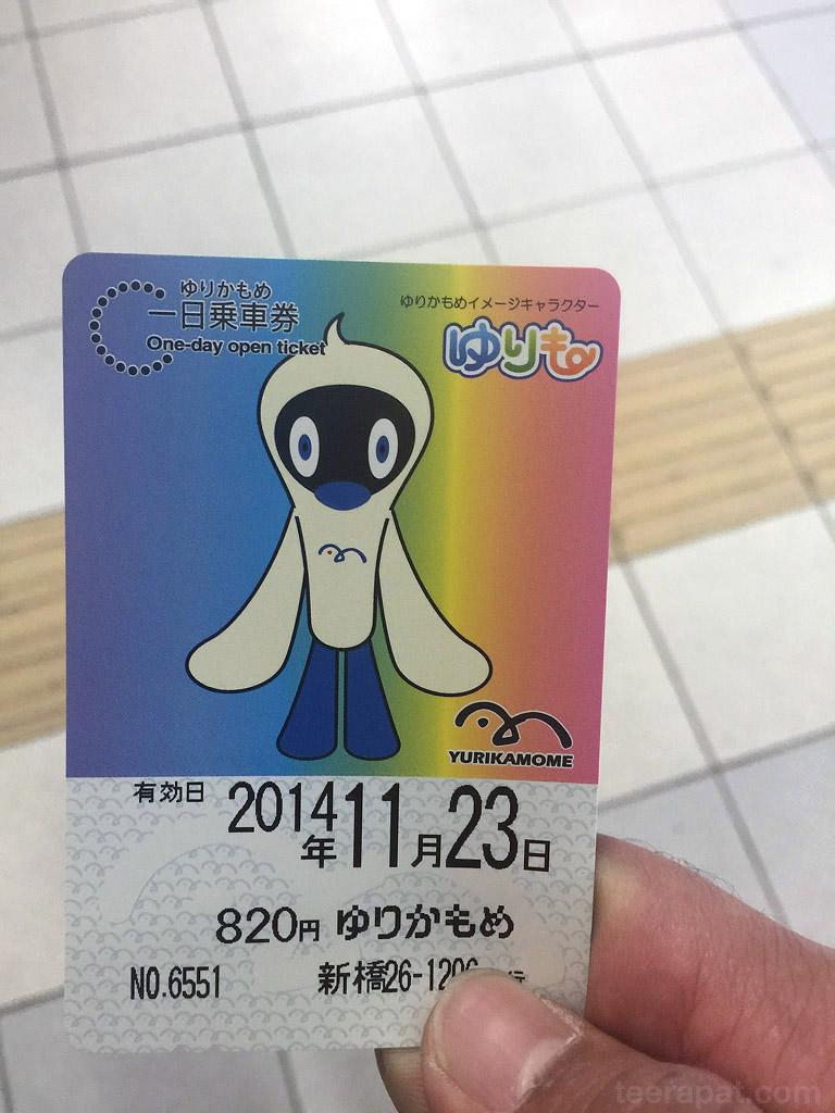 TMF2014i_01